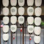 2015年祇園祭ミニチュア駒形提灯