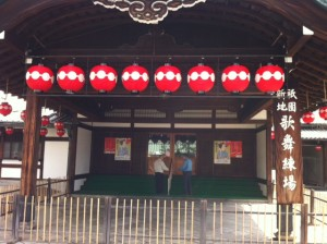 2013年祇園甲部歌舞練場の提灯
